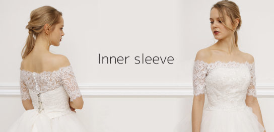 Inner sleeve