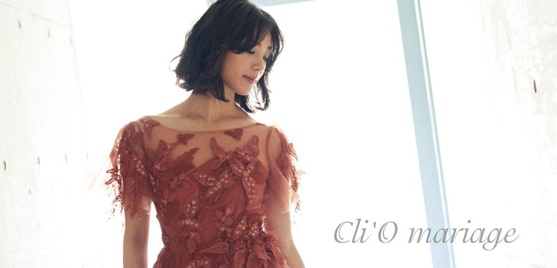 CliO mariageCRP17TOR_04